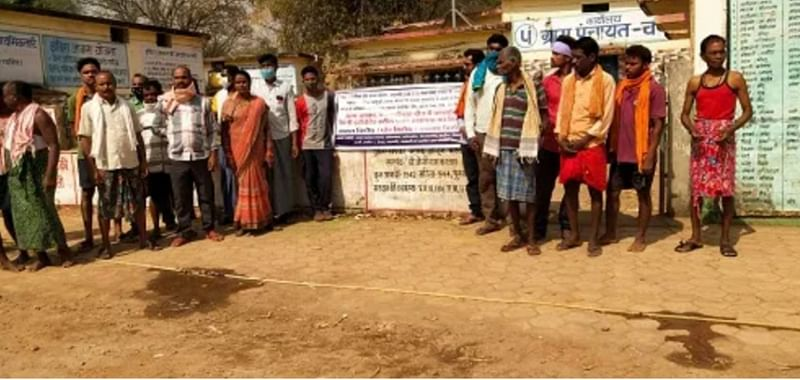 jagdalpur-rural-mobilization-struggle-committee-made-up-of-11-villages-to-protest-against-the-proposed-industry
