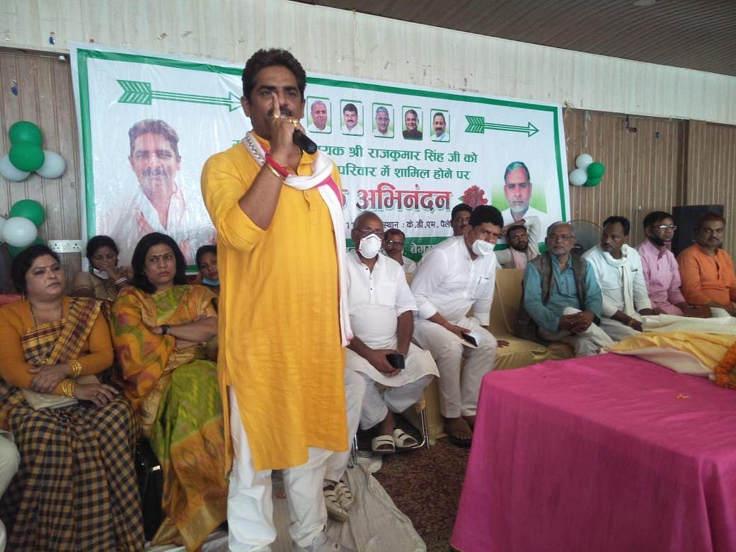 नीतीश कुमार के विकास रूपी गंगा में विलीन हो जाएगा लोजपा नेतृत्व : राजकुमार सिंह