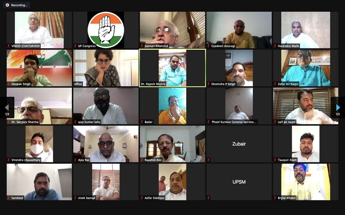 वाराणसी में गहराते कोरोना संकट की जानकारी प्रियंका गांधी ने पार्टी के नेताओं से ली