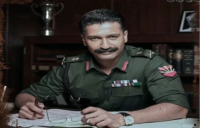 vicky-kaushal-releases-teaser-announcing-title-of-sam-manekshaw-biopic