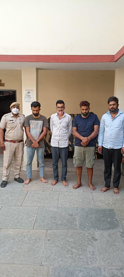 आईपीएल किक्रेट मैच पर ऑनलाइन सट्टा लगाने वाले गिरोह का भंडाफोड़:  चार सटोरिया गिरफ्तार