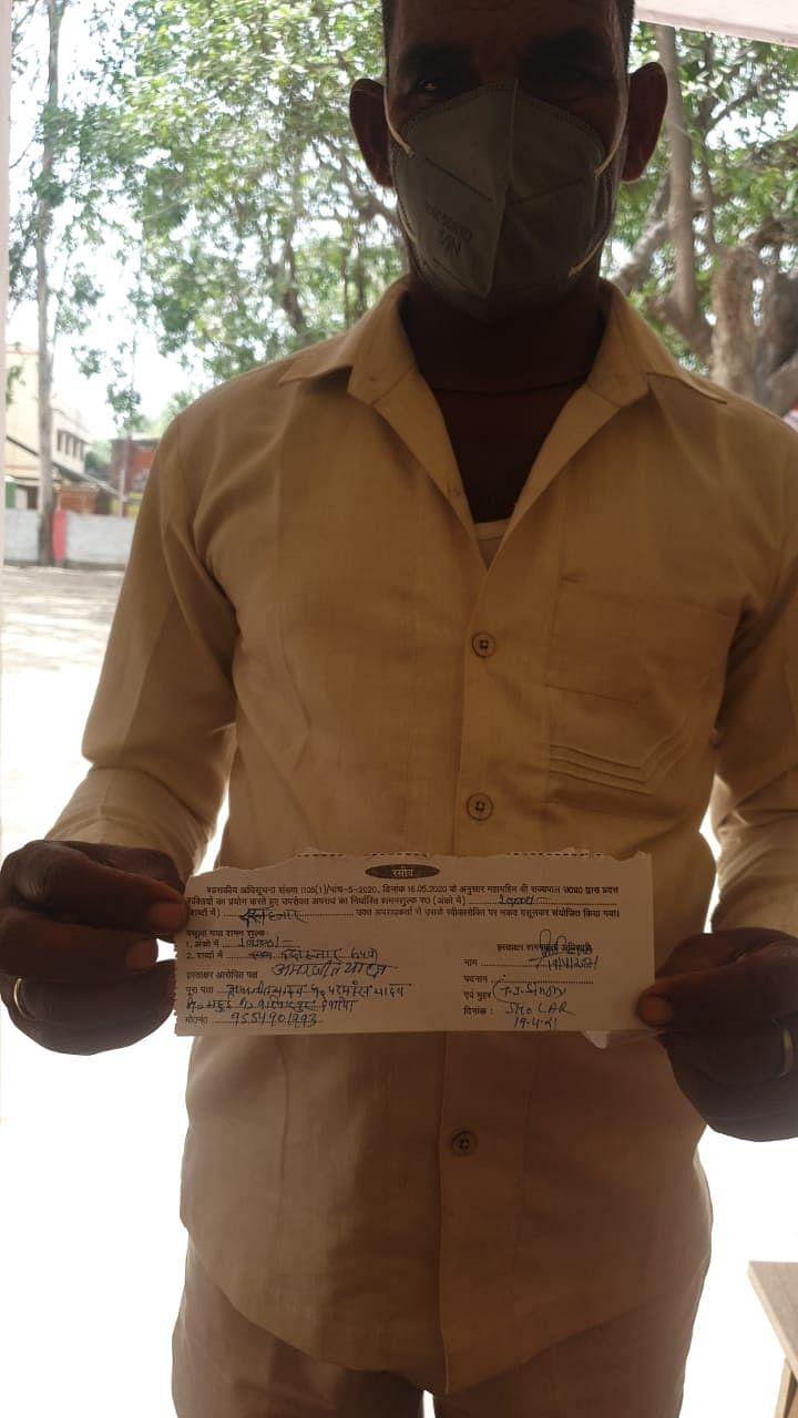 देवरिया : दूसरी बार बिना मास्क के पकड़े गए एक व्यक्ति का दस हजार रुपये का चालान