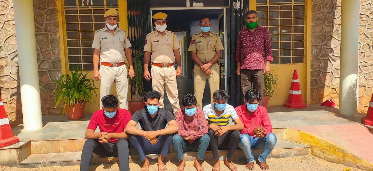करोडों रुपये की ऑनलाइन ठगी करने वाले छह शातिर ठग चढे पुलिस के हत्थे