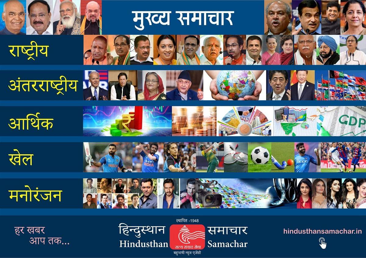 रायपुर:राजस्व अधिकारियों द्वारा 20 ऑक्सीजन सिलेंडर कोविड केयर यूनिट को दान