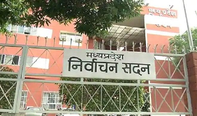 मध्य प्रदेश के दमोह विधानसभा उप चुनाव में 22 उम्मीदवार मैदान में बचे