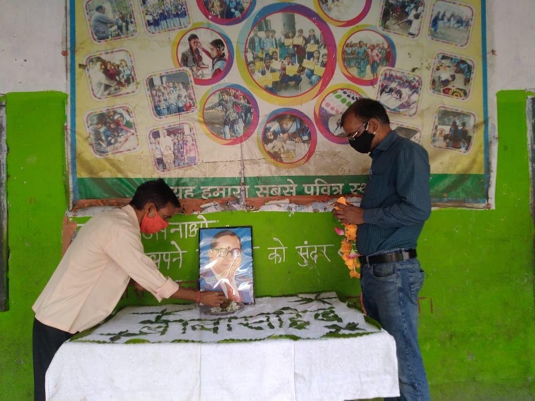 भागलपुर में धूमधाम से मनाई गई बाबा साहेब की  जयंती