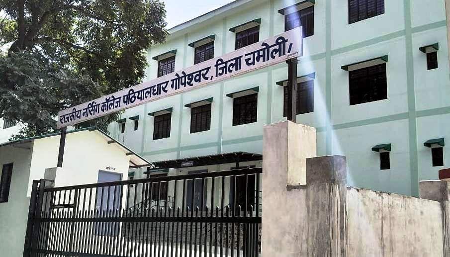 shortage-of-teachers-in-government-nursing-college-patialadhar