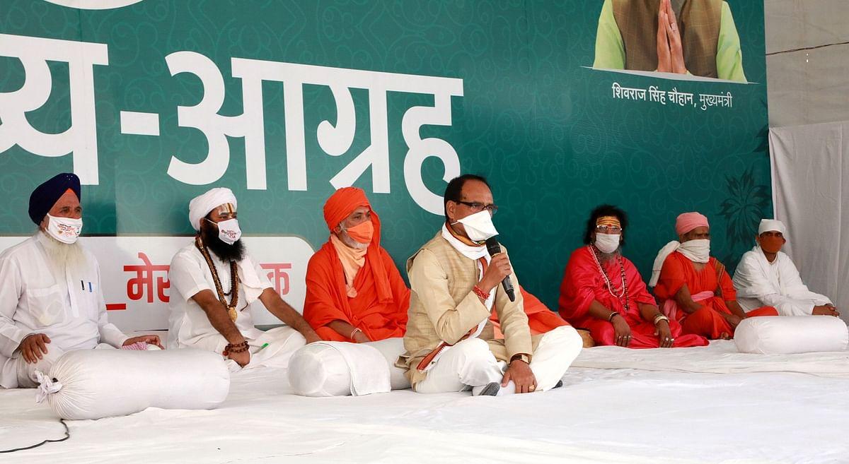 कोरोना नियंत्रण के लिए मुख्यमंत्री चौहान की पीड़ा, सभी के लिए बनेगी प्रेरणा : स्वामी चिदानंद सरस्वती