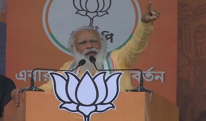 ममता-के-वाराणसी-से-चुनाव-लड़ने-पर-मोदी-बोले--आप-जय-श्री-राम-से-चिढ़ती-हैं-वहां-हर-हर-महादेव-सुनने-को-मिलेगा
