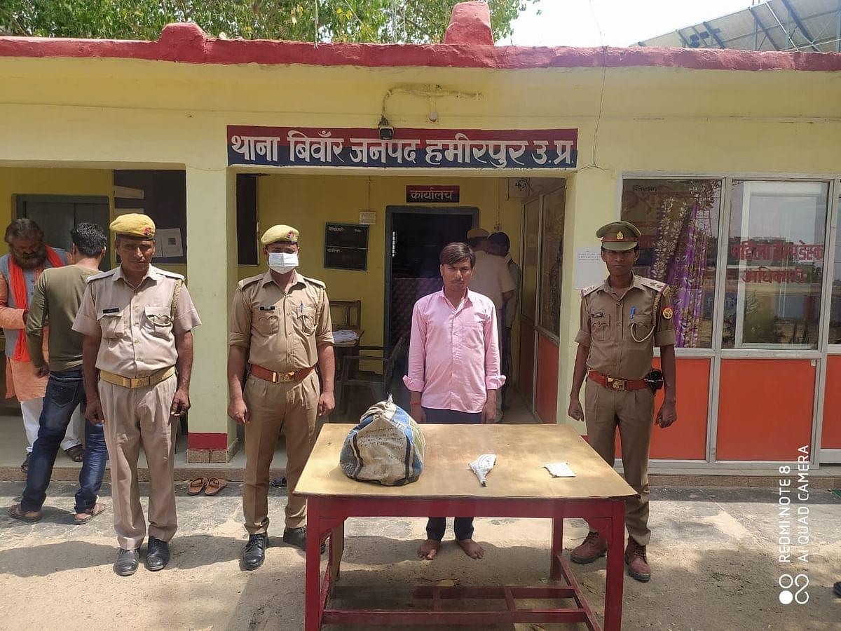 district-badar-criminal-including-illegal-goods-and-stolen-goods