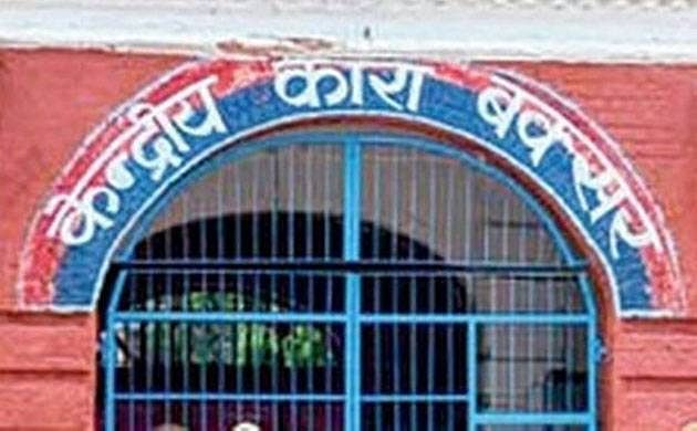 more-than-a-dozen-prisoners-shift-from-ara-jail-to-buxar-central-jail