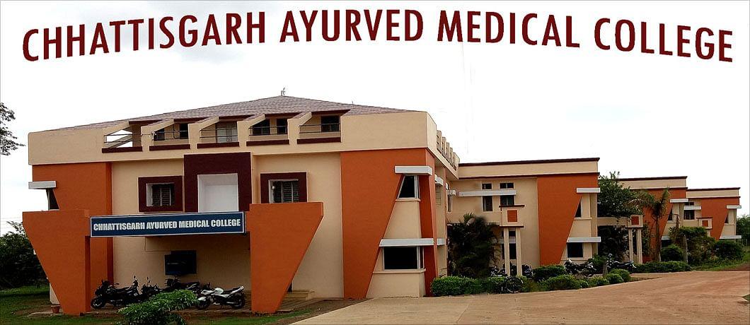रायपुर : छत्तीसगढ़ में बीते दो सालों में मेडिकल कॉलेज हॉस्पिटल की संख्या छह से बढ़कर नौ हुई