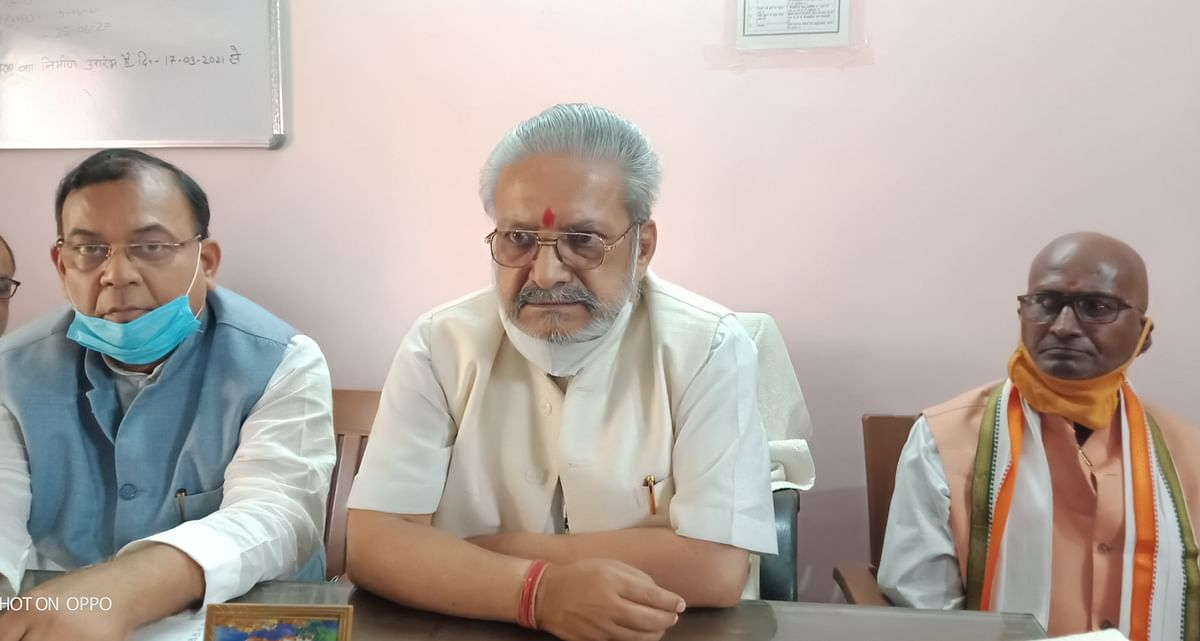 government-should-strictly-prohibit-killing-of-cow-dynasty-by-forming-commission-vishwa-hindu-parishad