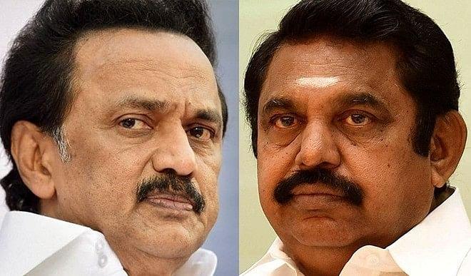 तमिलनाडु में सत्ता परिवर्तन के संकेत, एग्जिट पोल में स्टालिन की बल्ले-बल्ले