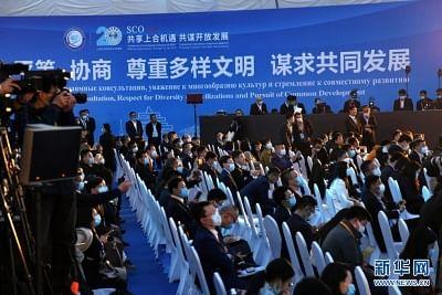 एससीओ के स्थानीय आर्थिक व व्यापारिक सहयोग पर छिंगताओ मंच उद्घाटित