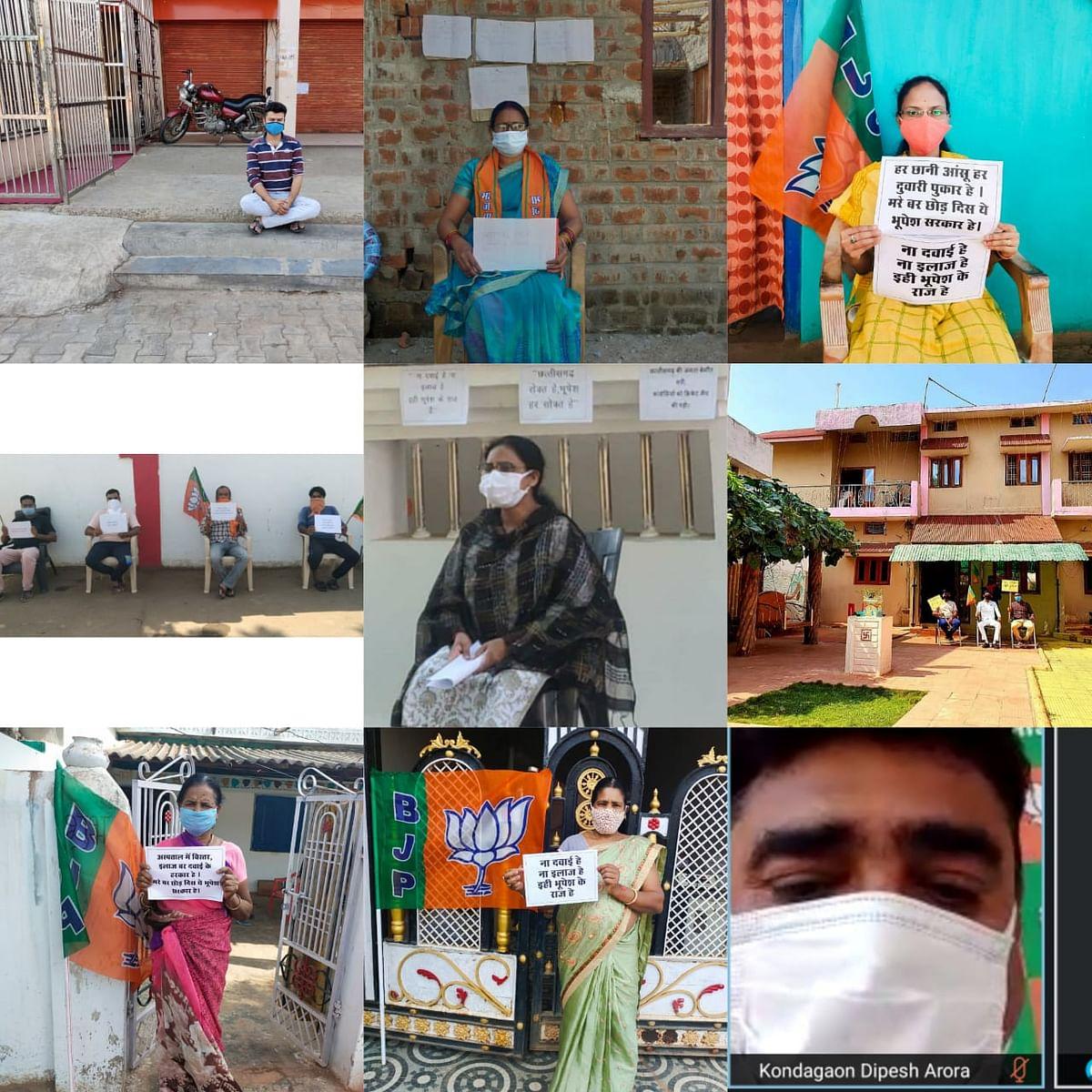 कोंडागांव - कोरोना को लेकर भाजपा का हल्ला बोल, कार्यकर्ताओं ने अपने निवास से दिया धरना