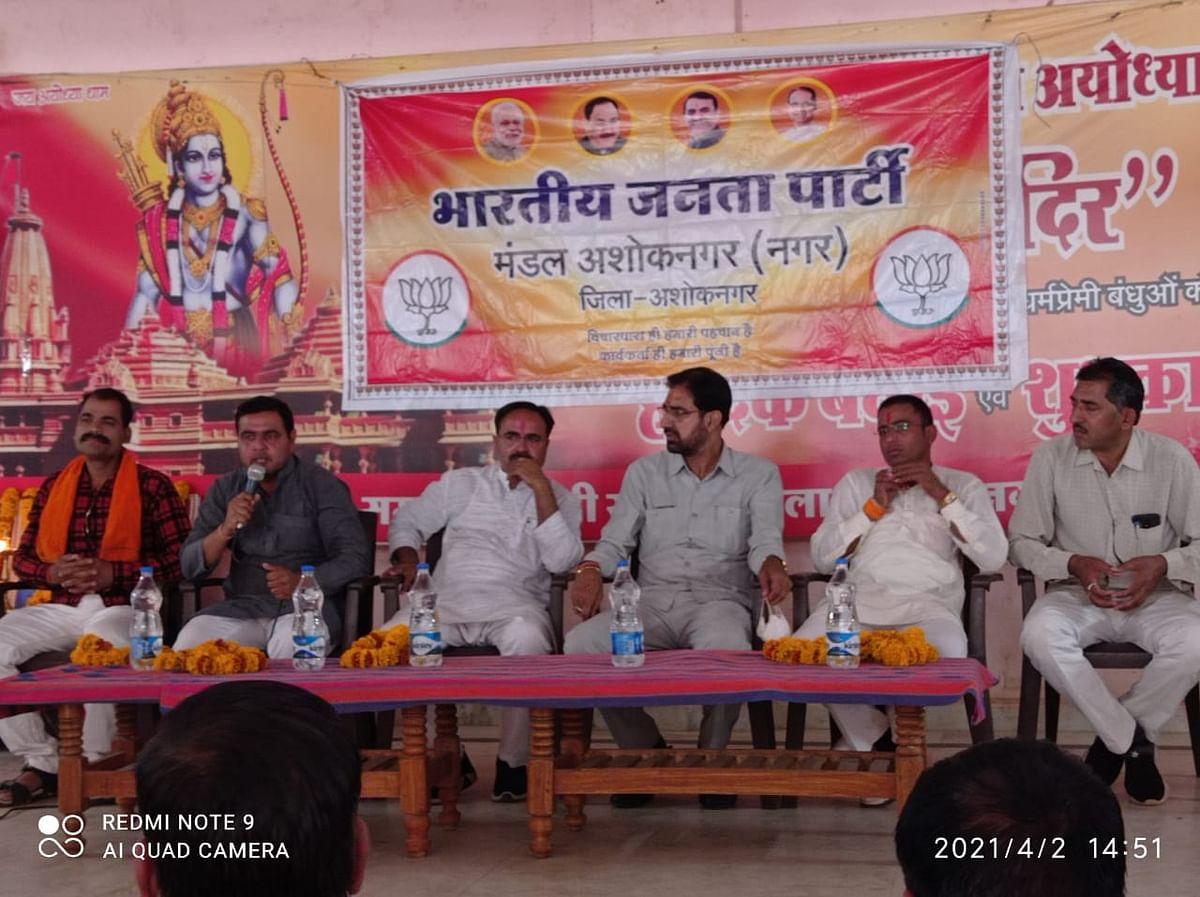 भाजपा मंडलों की कामकाजी बैठक में दिए गए कार्यकर्ताओं को निर्देश