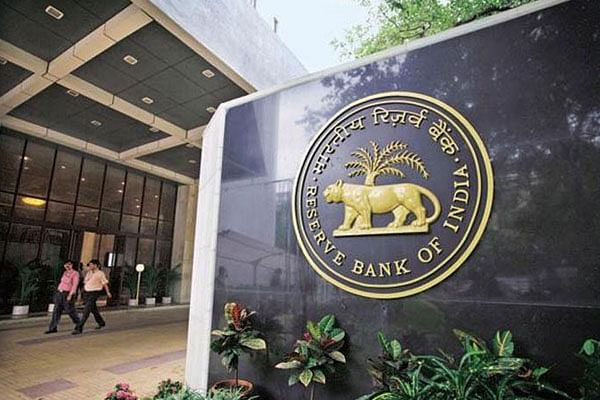 rbi-mpc-meeting-will-start-from-today-know-the-opinion-of-the-expert