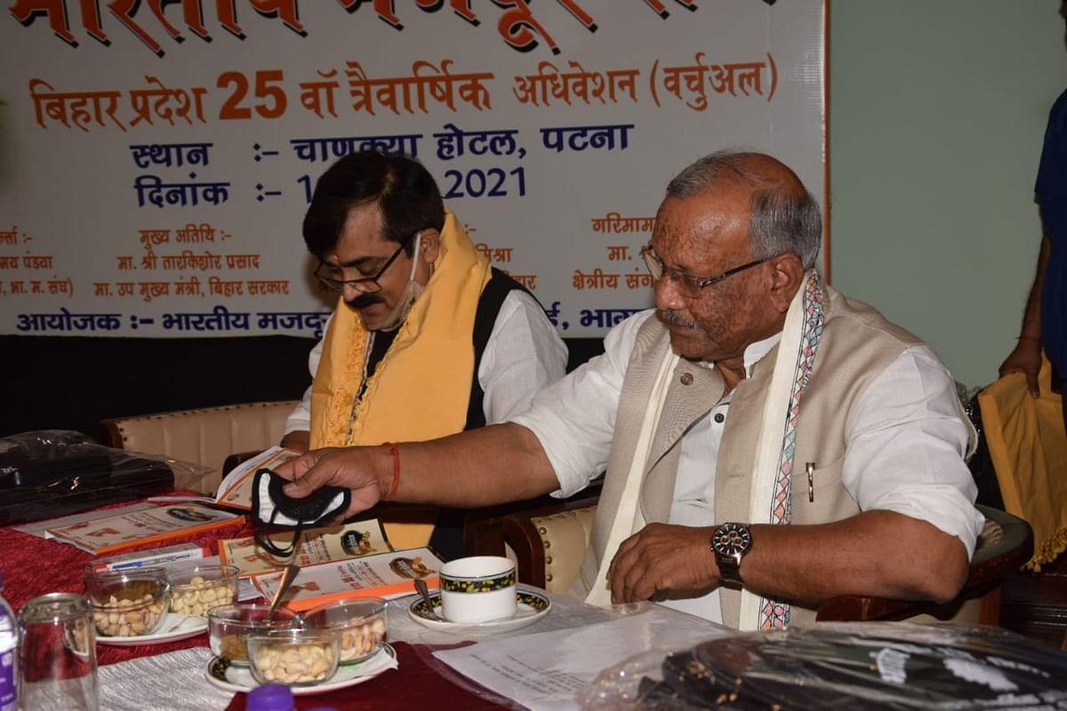 श्रम संसाधन बिहार की सबसे बड़ी ताकत: तारकिशोर प्रसाद