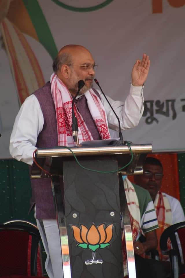 congress-has-no-development-mission-amit-shah