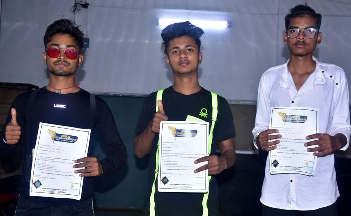 नाच भोजपुरिया डांस प्रतियोगिता में उपराजधानी के तीन डांसर हुए चयनित