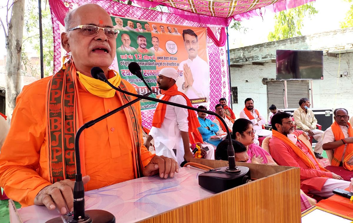 minister-mp-appeals-to-bjp-candidate-ramesh-patel-to-win