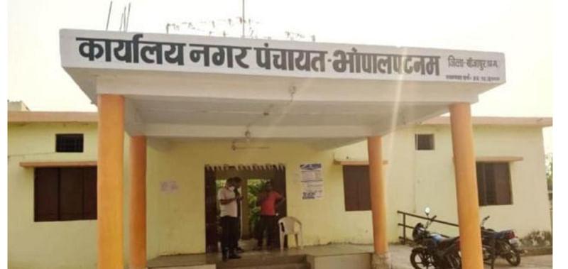 बीजापुर : भोपालपटनम एवं भैरमगढ़ नगर पंचायत चुनाव की प्रक्रिया हुई पूरी