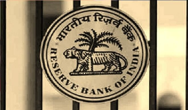 भारतीय-रिजर्व-बैंक-NRC-की-समीक्षा-के-लिए-समिति-गठित-करेगा