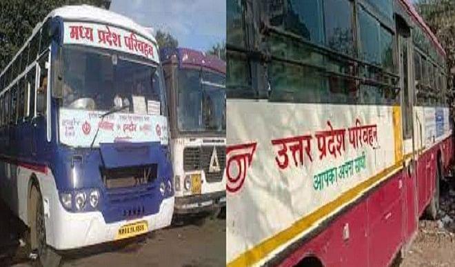 मध्य प्रदेश और उत्तर प्रदेश के बीच अंतर्राज्यीय बस सेवा स्थगित,परिवहन विभाग ने किए आदेश जारी