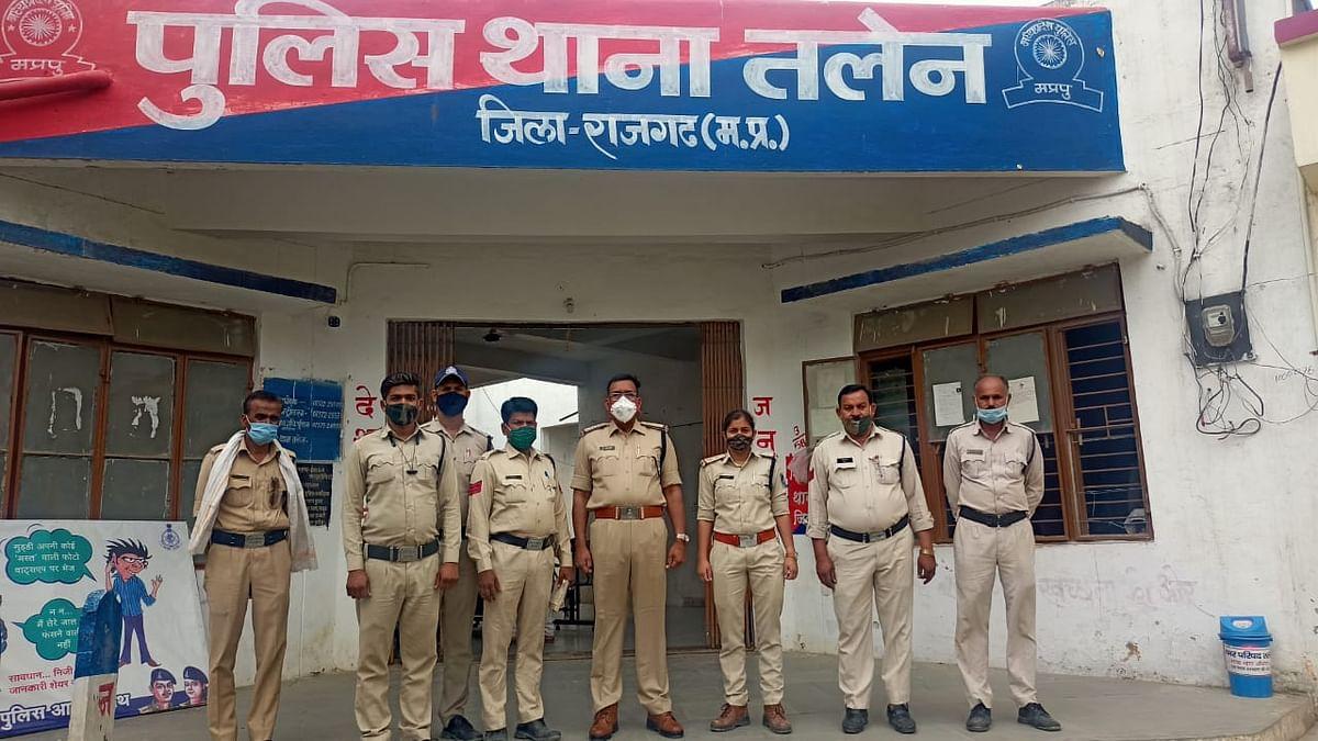 अपहरण,दुष्कर्म के मामले में फरार इनामी आरोपित राजस्थान से गिरफ्तार