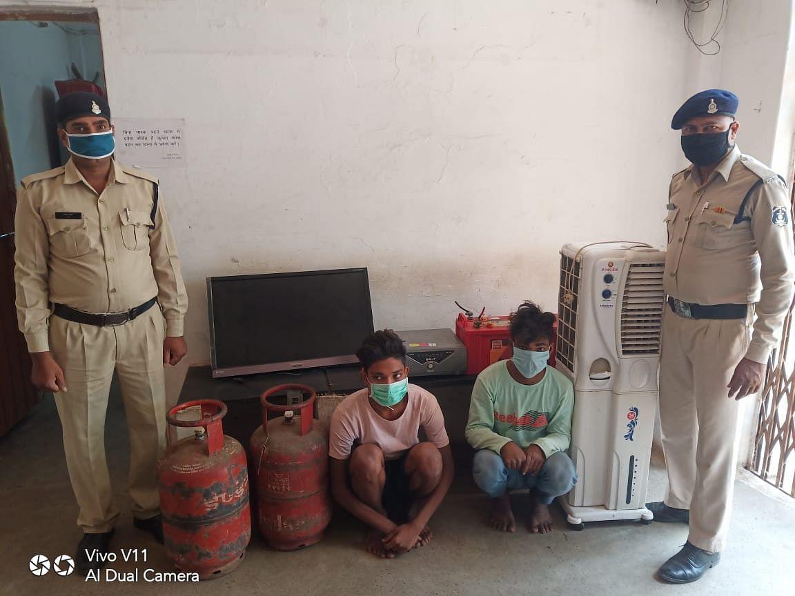 भिलाईनगर : लॉकडाउन को अवसर बना सूने मकान से चोरी करने वाले गिरफ्तार, कचरा गाड़ी का किया इस्तेमाल