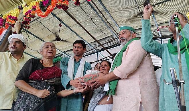 कृषि कानूनों के विरोध में समर्थन जुटाने के लिए किसानों का 'मिट्टी सत्याग्रह' शुरू, 1500 गांवों से लाई गई मिट्टी