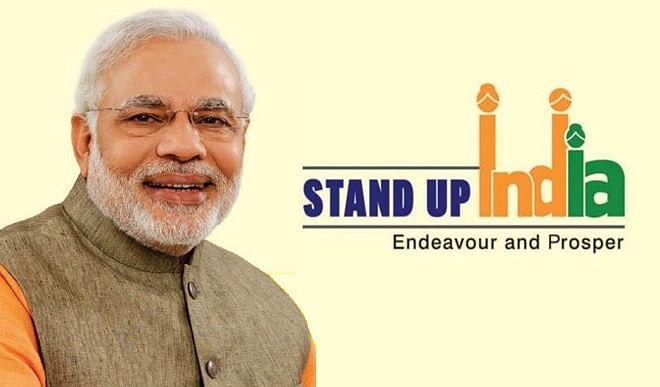 भारत-सरकार-की-खास-योजना-है-'स्टैंड-अप-इंडिया'