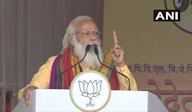 तामुलपुर-में-बोले-PM-मोदी-हिंसा-देने-वाले-नहीं-स्वीकार-असम-में-एक-बार-फिर-NDA-सरकार