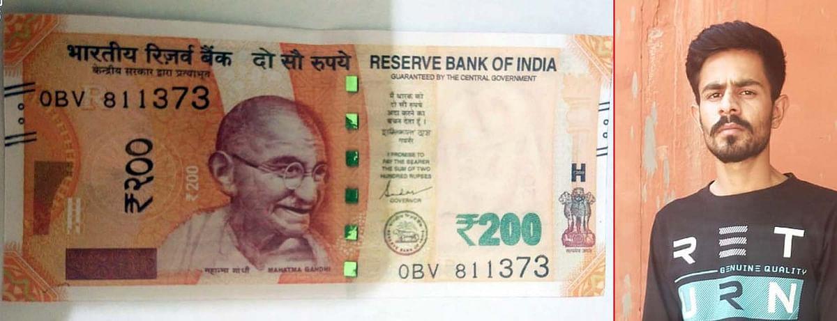 गुरुग्राम: डेढ़ लाख रुपये के नकली नोटो के साथ एक शातिर आरोपी धरा