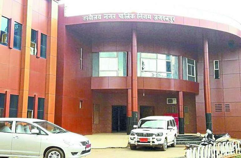 जगदलपुर : निगम आयुक्त के विरुद्ध उच्च न्यायालय ने अवमानना नोटिस किया जारी