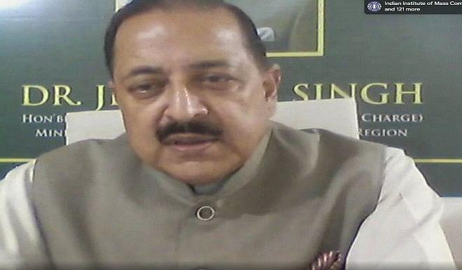 कांग्रेस-एक-गैर-संजिदा-पार्टी-है-सिर्फ-चुनाव-में-सक्रिय-होती-है-जितेंद्र-सिंह
