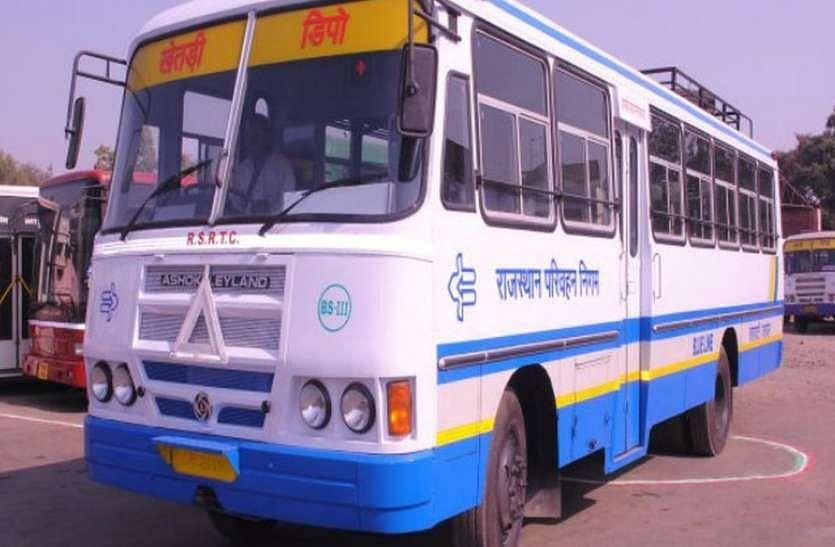 राजस्थान रोडवेज द्वारा यात्री एवं कर्मचारियों के लिये दिशा-निर्देश जारी