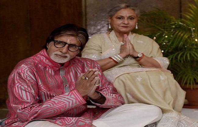 बर्थडे स्पेशल: दिलचस्प है जया बच्चन और अमिताभ बच्चन की लव स्टोरी