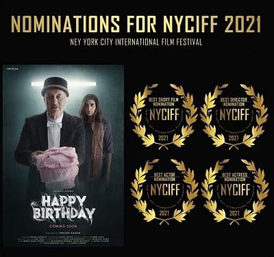 ny-film-fest-nomination-of-short-film-happy-birthday