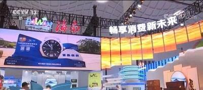 शी चिनफिंग ने प्रथम चीनी अंतर्राष्ट्रीय उपभोक्ता वस्तु मेले को बधाई पत्र भेजा
