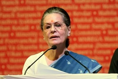 सोनिया ने चुनावों में कांग्रेस की हार की जांच के लिए समिति बनाई