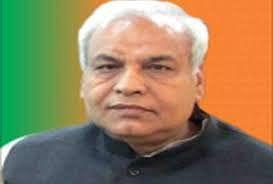 भाजपा सांसद ने कानपुर की स्वास्थ्य सेवाओं को लेकर उपमुख्यमंत्री को लिखा पत्र