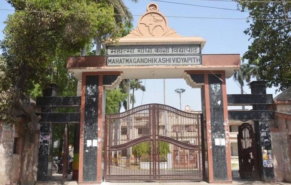 महात्मा गांधी काशी विद्यापीठ के लिए 15 करोड़ 61 लाख 53 हजार रुपये स्वीकृत