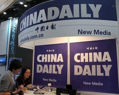शी चिनफिंग ने चाइना डेली के प्रकाशन की 40वीं वर्षगांठ पर बधाई दी