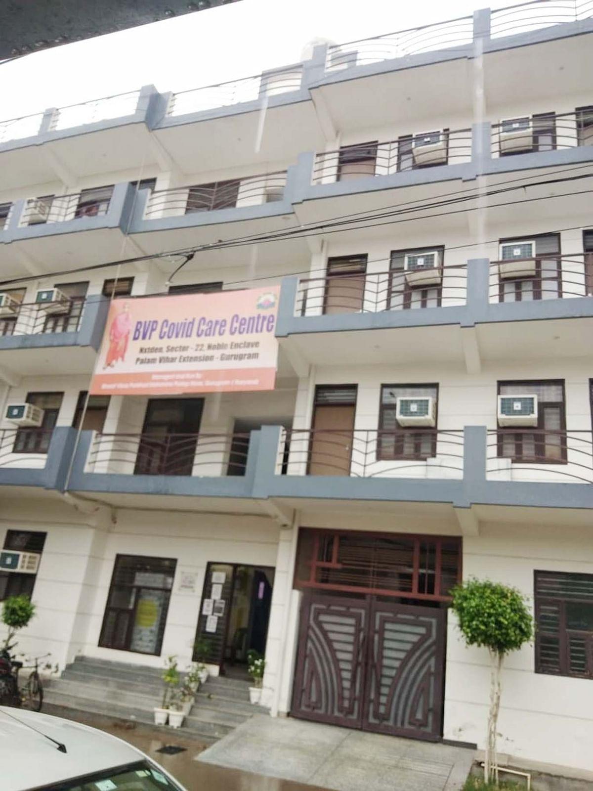 गुरुग्राम में भाविप ने शुरू किया 250 बैड का कोविड केयर सेंटर