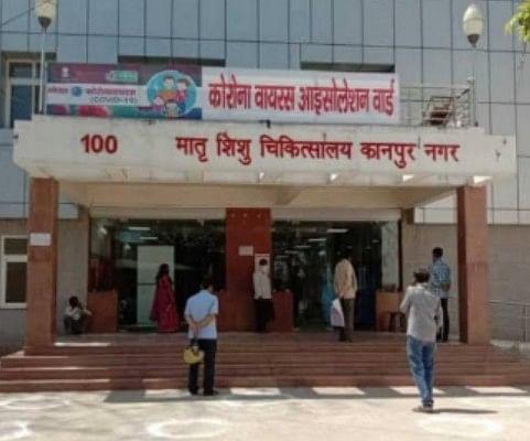 कानपुर : हैलेट अस्पताल में ब्लैक फंगस से हुई पहली मौत