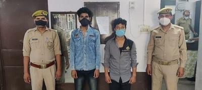 नोएडा: इस्तांबुल से आयातित रेमडेसिविर इंजेक्शन की कालाबाजारी करते दो युवक गिरफ्तार