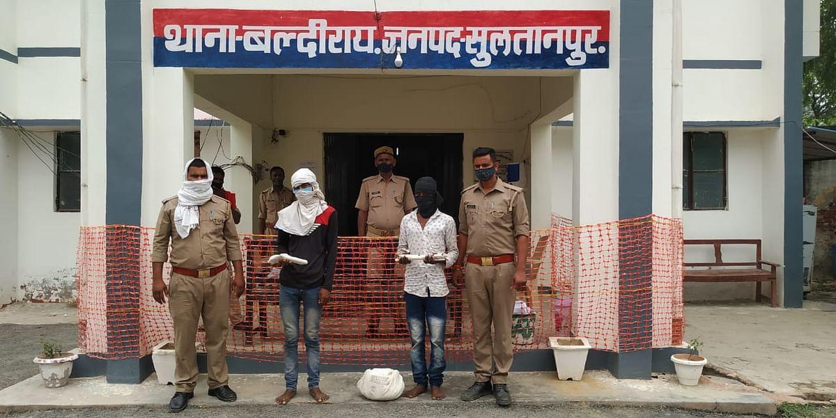सुलतानपुर:  दो गौतस्कर अवैध असलहे के साथ गिरफ्तार, जेल