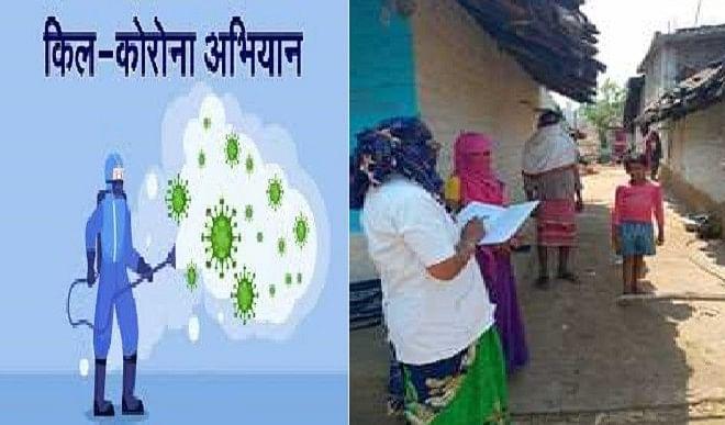"""मध्य प्रदेश के ग्रामीण क्षेत्रों में  7 से 25 मई तक """"किल कोरोना-3 अभियान"""